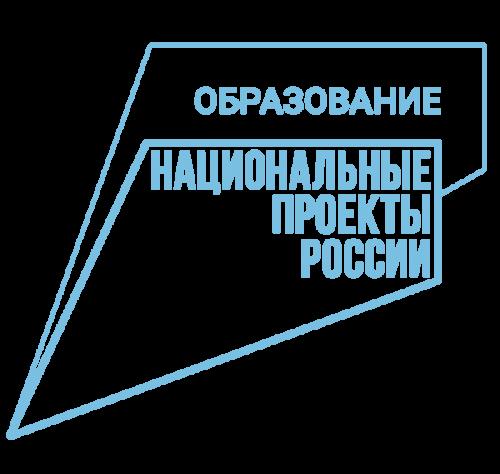 Нацпроект-01-1